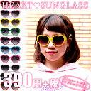 メール便OK1通180円 ハートサングラス ファッショングラス おしゃれサングラス レディース 女の子 女性用 UVカット 紫…