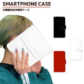 ネコポスOK1通280円 SMARTPHONE CASE 多機種対応手帳型ケース サンキューマート//03