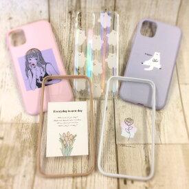 サンキューマートオリジナルデザイン iPhoneXR/11ケース