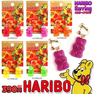 1封180日元HARIBO iyaringuharibokorabosankyumato//03