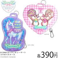 メール便OK1通180円ECONECOエコネココラボパスケースサンキューマート//03