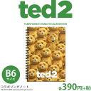 メール便OK1通180円 TED2 テッド2 コラボ B6 リングノート サンキューマート//03