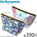 メール便OK1通180円 I'm Doraemon アイム ドラえもん コラボ 台形ポーチ サンキューマート//10