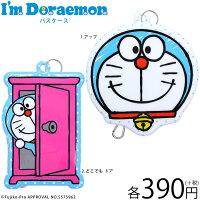 メール便OK1通180円I'mDoraemonアイムドラえもんコラボパスケースサンキューマート//10