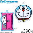 メール便OK1通180円 I'm Doraemon アイム ドラえもん コラボ パスケース サンキューマート//10