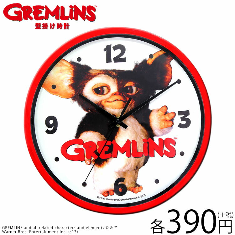 Gremlins グレムリン コラボ 掛け時計 サンキューマート メール便不可//×