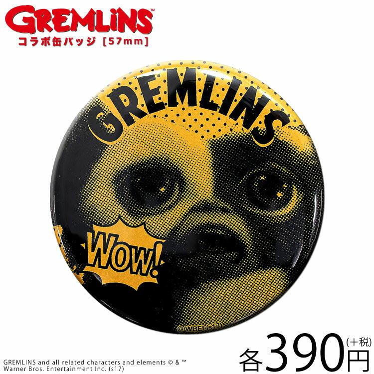 メール便OK1通180円 Gremlins グレムリン コラボ 缶バッジ サンキューマート//03