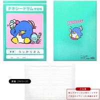 メール便OK1通180円タキシードサムコラボ学習帳2冊セットサンキューマート//05