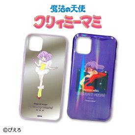 クリィミーマミ コラボ iPhoneXR/11対応ケース サンキューマート