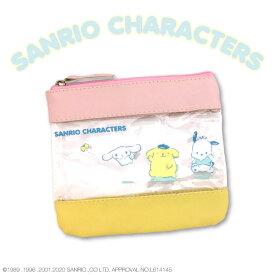 サンリオキャラクターズ コラボ クリアフラットポーチ おさんぽ サンキューマート