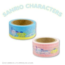サンリオキャラクターズ コラボ マスキングテープ さんにん サンキューマート ネコポス不可