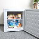 冷凍室40L簡単拡張「ちょい足し冷凍庫」 FREZREG4 前開き 小型 一人暮らし パーソナル 一人用 冷凍食品 家庭用 新生…