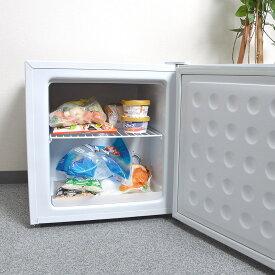冷凍室40L簡単拡張「ちょい足し冷凍庫」 FREZREG4 前開き 小型 一人暮らし パーソナル 一人用 冷凍食品 家庭用 新生活 楽天1位