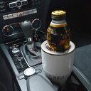 車載用温冷ドリンクホルダー ホワイト WCBFCCPW ひんやり 冷却 あたため コールドドリンク ホットドリンク クルマ