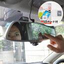 ミラー型360度全方位ドライブレコーダー SDカード32GB付 CARDVRSP ※日本語マニュアル付き 【16時締切翌日出荷※祝前日・休業日前日を除く】