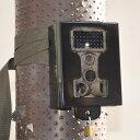 [公式]RD1006AT用セキュリティーボックス AUTMTSCA