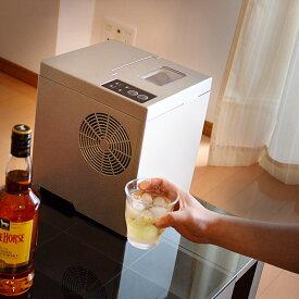 [公式]卓上小型製氷機「IceGolon」 DTSMLIMA