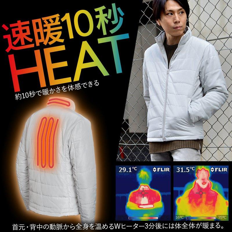 電熱ヒーターライトジャケット Mサイズ HEATJCTM ※日本語マニュアル付き 【16時締切翌日出荷※祝前日・休業日前日を除く】