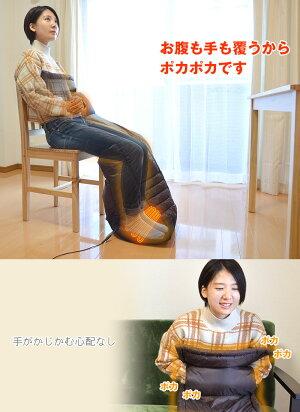 ★予約商品★手まであったかいお一人様用こたつPOTHETFF※日本語マニュアル付き