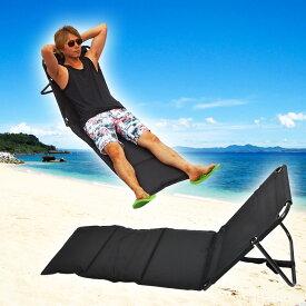 [公式]どこでも寄りかかれる「背もたれ付きビーチシート」 BAKFDMAT ビーチマット 海水浴 日焼け アウトドア コンパクトチェア 携帯用シート ビーチマット 海水浴 日焼け アウトドア コンパクトチェア 携帯用シート