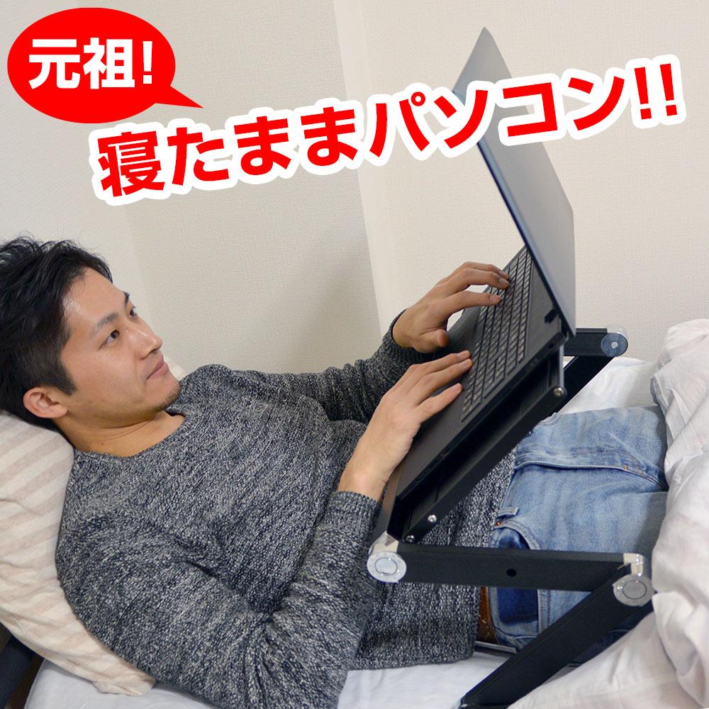 復刻版!ゴロ寝デスク GORODK17 背もたれ ゴロゴロ なまけもの 寝ながらゲーム だらけ 引きこもり 楽な姿勢 椅子 ソファ ベッド