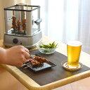 自動で回る卓上無煙焼き鳥器「自家製焼き鳥メーカー」 MINROTGRL やきとり 焼鳥 おつまみ 酒のつまみ グリル ビール…