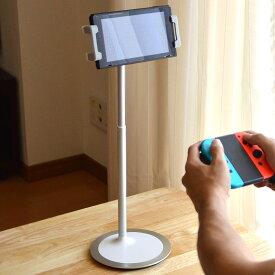 Nintendo Switch&スマホ・タブレット用卓上伸縮ポールスタンド SWCPHSTD ゲーム用 ニンテンドースイッチ用 スマートフォン スマホスタンド レースゲーム ハンドルゲーム