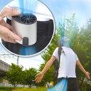 【予約商品】 持たないUSB充電式扇風機「腰ベルトファン」 WBFANLBT ※日本語説明書付き ※7月下旬頃お届予定!