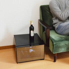 場所を選ばない横置きワインセラー「俺のワイン」WINECL02 おひとり様用 ワイン好き 保存 保冷 保管 レストラン 自宅ワイン 日本酒 焼酎 新生活