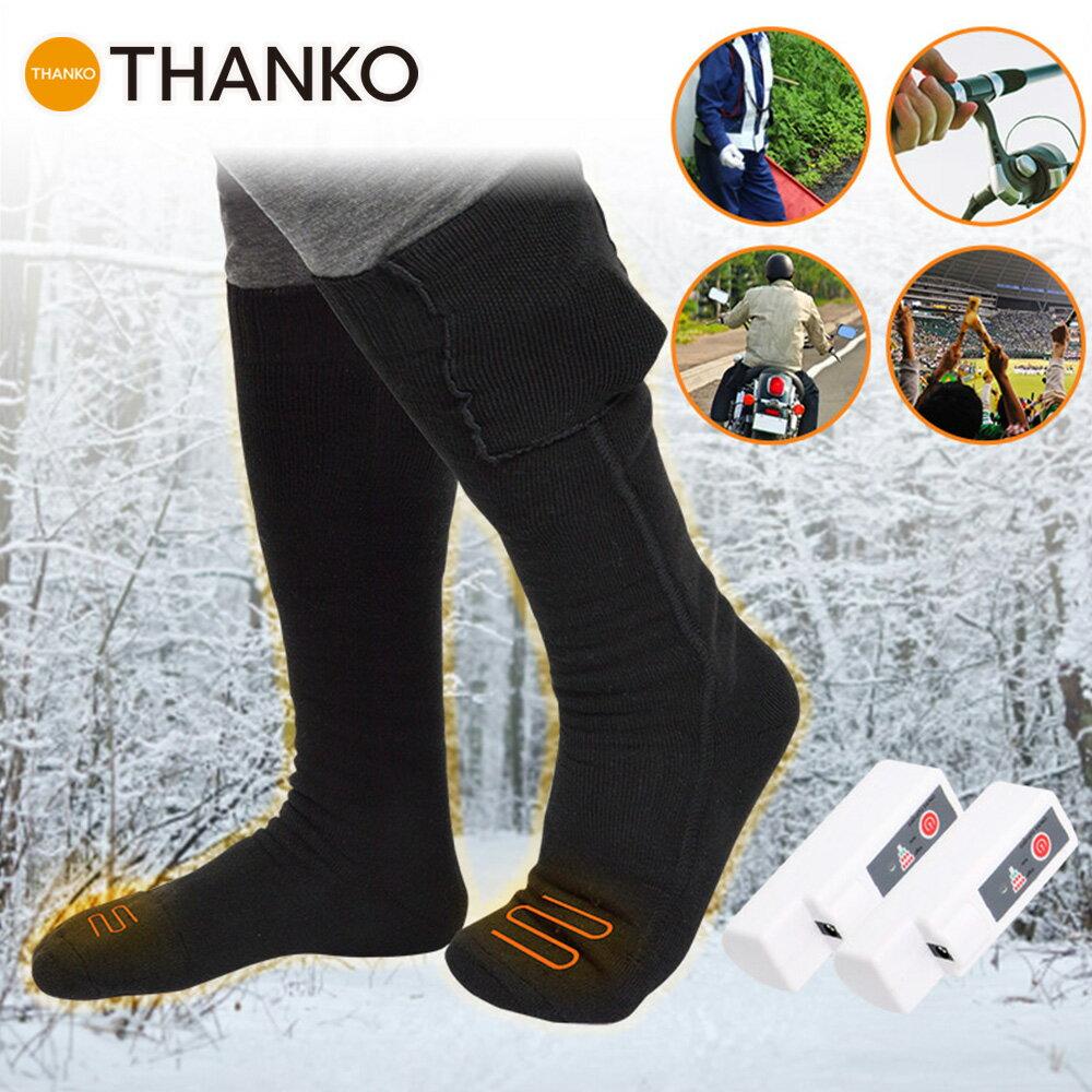 充電式どこでも「足もとポカポカソックス」 BTRWRMSC 靴下 あったかい 暖かい ヒーター カイロ 充電式 足元冷え性 楽天1位