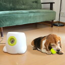 わんちゃんも喜ぶ「ペット用ボール遊びシューター」CAUTBASH 犬 猫 運動 ペット用 ボール拾い 犬のおもちゃ 自動 オー…