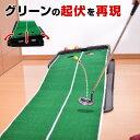 \今だけポイント5倍/ゴルフ パターゴルフ パター練習 パット パターマット パターゴルフマット 角度調整 アングル …