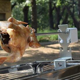 [公式]自動回転式BBQ用丸焼きロースター CURBBQGR バーベキュー チキン ロティサリー 自動 調理 グリル
