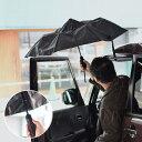 電動スムーズ開閉折りたたみ傘 FAMFOUMB 自動開閉 オート ワンタッチ 電動 アンブレラ 折り畳み傘 便利 雨 日よけ 日傘