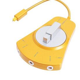 光デジタルオーディオセレクター OPTCL2SL 光角型3切替器 光角型 分配器 光デジタル 光デジタルオーディオ スプリッター オプティカルケーブル SPDIF TosLink 楽天1位
