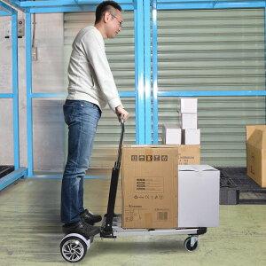 電動ライドオン台車 SELCTRLH 台車 アシスト サポート 楽 ラク 安定 倉庫 運搬 作業 荷物 重い 速い