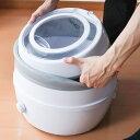 収納できる小さい洗濯機「折りたたみ洗濯機」SFPSWMLG 洗濯機 収納 コンパクト 一人暮らし 小さい 折りたたみ