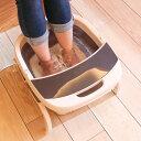 加温式折りたたみ足湯フットバス「足ぽっか」 SHWFFJBB 足湯 フットバス 保温 家庭用 足浴 足裏 冷え性