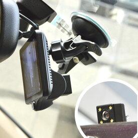 [公式]前も車内もリアカメラも!3カメラ同時録画ドライブレコーダー THACAM3D バックモニター 後方 ショックセンサー バックカメラ3カメラ 煽り運転 前後 事故 駐車監視