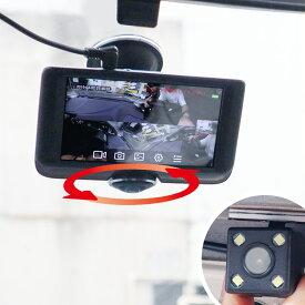 [公式]5インチ360度ドライブレコーダー&リアカメラ THCARVR36R フロント リア 全方向 フルHD パーキングモード 動作検知 ドラレコ 煽り運転 証拠 ポイント10倍