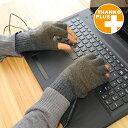 \クーポン★全品ポイント10倍★/USB指まであったか手袋 TKUSBWGC 手袋 グローブ ヒーター フリーサイズ 暖かい 防寒…