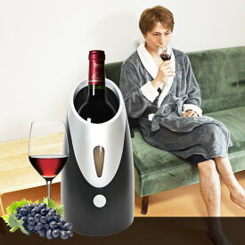 いつでも飲み頃「卓上ワインクーラー1本用」 WINECLSG 赤ワイン 白ワイン ロゼ シャンパン スパークリング ワインセラー 一人暮らし 夫婦 クリスマスプレゼント 家庭用 卓上