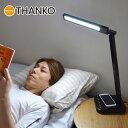 スマホ充電ができるおやすみタイマー付LEDライトスタンド WRCHGLED Qi ワイヤレス充電器 スタンド ライト LEDライト U…