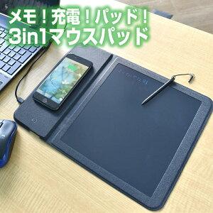 \今だけポイント5倍/マウスパッド 電子メモパッド Qi 充電器 iphone android ワイヤレス充電 極薄 電子ノート[公式]メモ!充電!パッド!3in1極薄マウスパッド CEMSWCMP