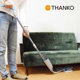 ヘッドが伸びて曲がる!「すきま掃除フロアモップ」 CFTPF3RM モップ ソファ ベッド下 家具 ほこり 大掃除 楽ちん