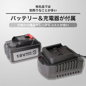 ホイール交換楽々、高トルク280Nm「充電式電動インパクトレンチ」SCEIW18Vインパクトレンチタイヤ交換ケーブルレスワイヤレスバッテリー電動ドライバージャッキ充電式