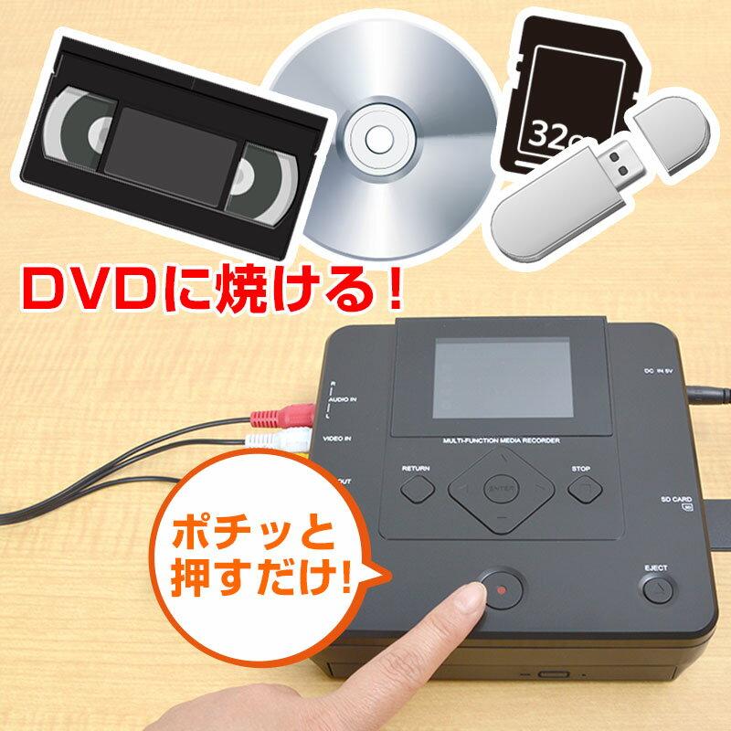 \最大2000円OFFクーポン/PCいらずでDVDにダビングできるメディアレコーダー MEDRECD8 ※入荷しました! 焼き増し パソコン不要 コピー 複製 動画 楽天1位