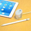 ペン立てにもなるApple Pencil用充電スタンド  APPENCHS 【16時締切翌日出荷※祝前日・休業日前日を除く】