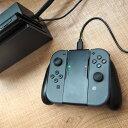 Nintendo Switch用Joy-Con充電握りやすいグリップ NTDSWJCG 【16時締切翌日出荷※祝前日・休業日前日を除く】