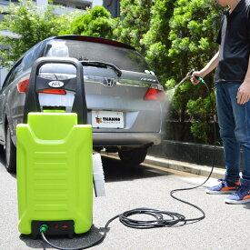タンク式充電どこでも高圧洗浄機 ACTD2WS8